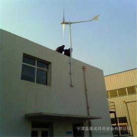 晟成低转速家用小型风力发电机2000瓦风光互补