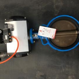 D671XP-10Q对夹式脱硫气动蝶阀