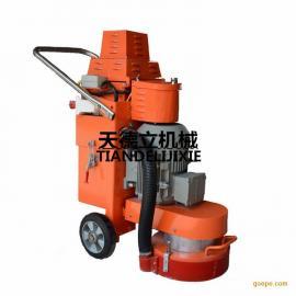 TDL300型无尘环氧地坪打磨机天德立环氧地面打毛机