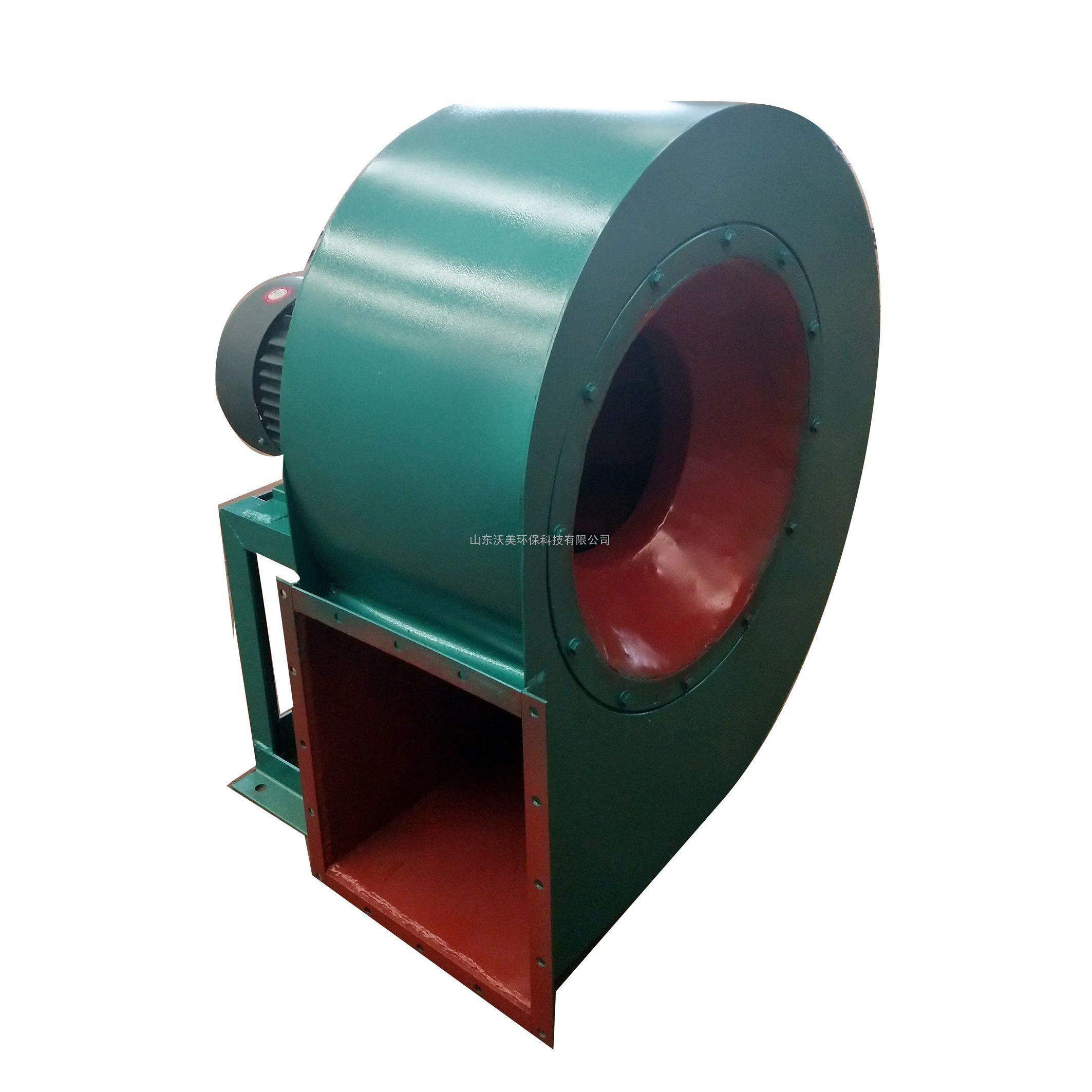 Y6-30型防爆排尘高压离心式通风机 环保低噪音