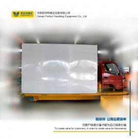 百特BTL200吨重型经济型全电动?#20449;?#25644;运车 连续运输设备