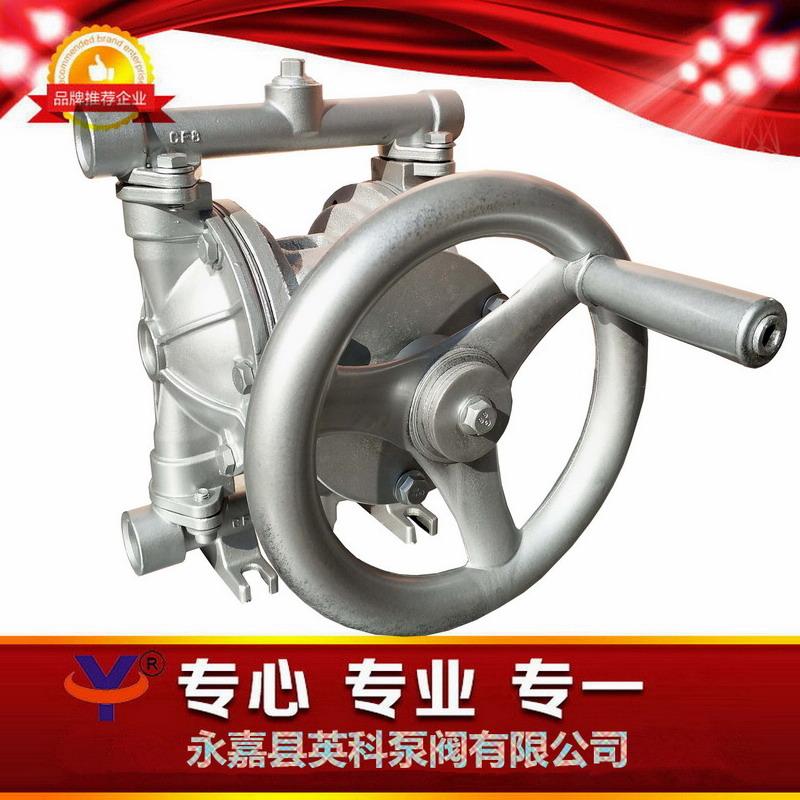不锈钢手摇隔膜泵上海手动隔膜泵厂家价格