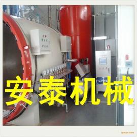 碳纤维行李箱、*.*/*真空热压罐安泰专业提供 深受客户好评