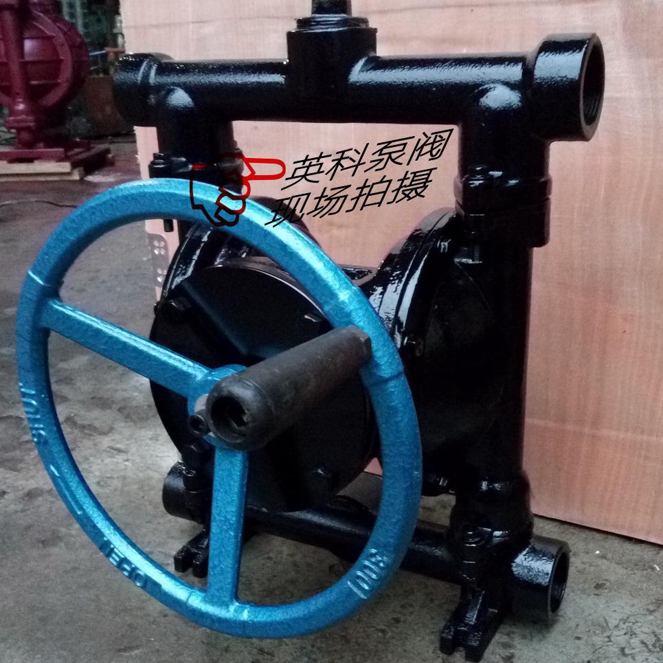 铸铁手动隔膜泵北京手摇隔膜泵石家庄市输油手摇泵
