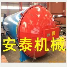 军工生产型热压罐民用生产型热压罐厂家哪家好山东诸城选安泰