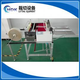 全自动裁切机 硅胶片切断机 塑料片切片机 橡胶片自动送料裁断机