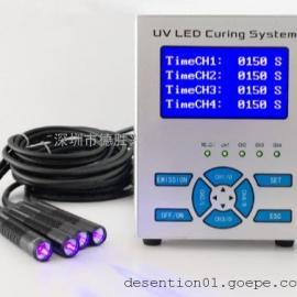 大功率UVLED点光源固化,专业用于UV胶水固化,粘胶胶黏剂固化机