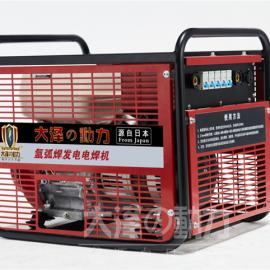电启动250A汽油发电电焊机氩弧焊机模式