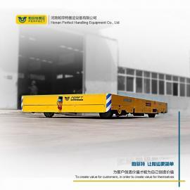 搬运20吨工件电动平板车 运输电机电动平车