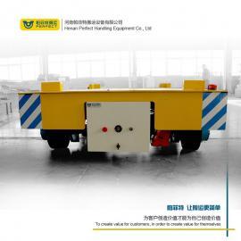 电动平板车 车间重型BTL-150T过跨车 电缆供电搬运车