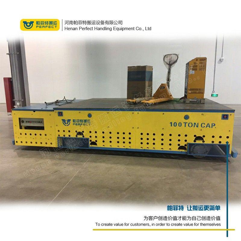 变压器轨道电动平板车 工件周转电动轨道行驶平板车优质供应商
