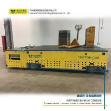 转运机电设备蓄电池电动轨道平车 搬运清洗设备电动轨道过跨车
