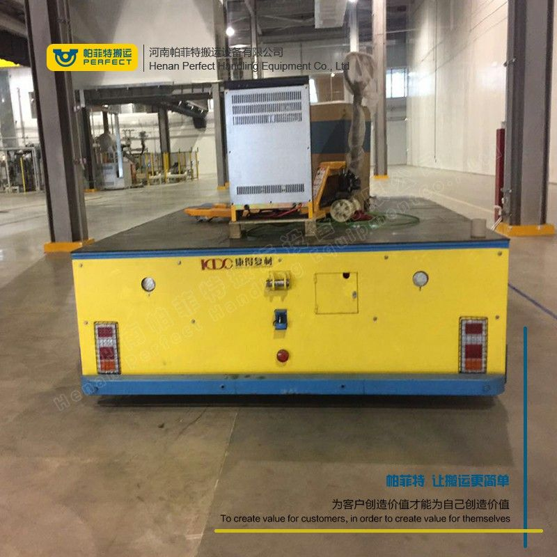 自动化电动平车废料运输车称重设备运输车40t电动平车