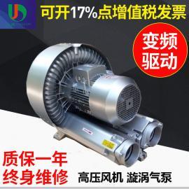 双段式高压漩涡气泵,双叶轮高压鼓风机批发