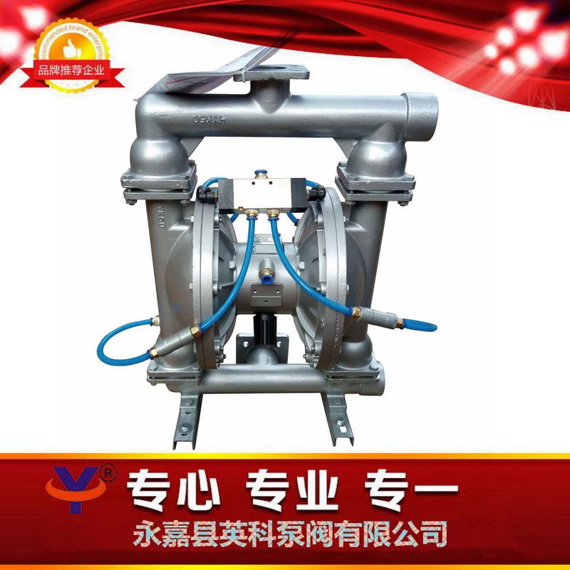 无锡市输送颜料色粉粉体气动隔膜泵不锈钢粉尘泵