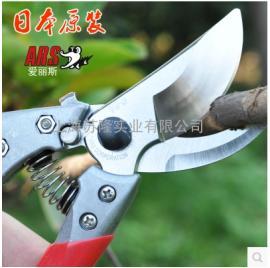 日本爱丽斯ARS VS-9Z大号剪刀 爱丽斯果树修枝剪