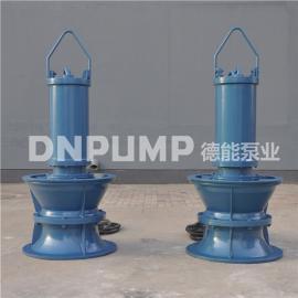 天津大流量潜水混流泵厂家