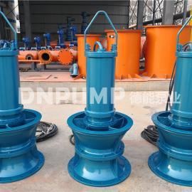 天津水泵厂家直销潜水轴流泵