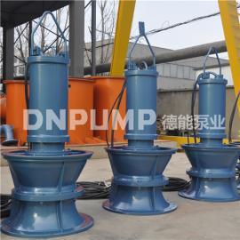 德能泵业700QHB800QHB900QHB潜水混流泵