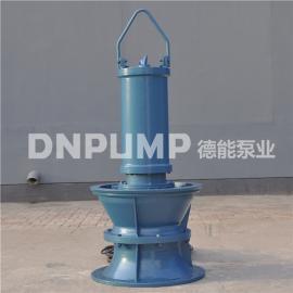 德能泵业500QZB-100-55kw潜水轴流泵