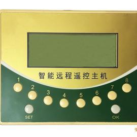 RTU无线数据采集器