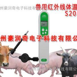 动物园动物都在用猪牛马羊兽用多功能红外线体温计测温仪