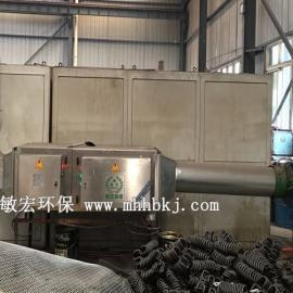 工业油烟净化工程负离子静电油烟净化器