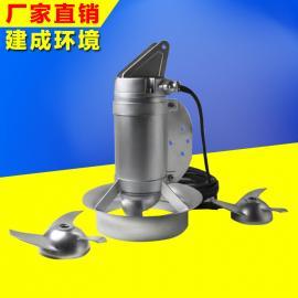 山西潜水搅拌机 QJB潜水搅拌机 铸件式潜水搅拌机 建成直销