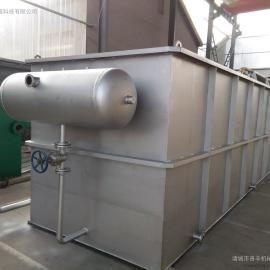 电子行业污水处理设备、高浓度污水处理达标的溶气气浮机