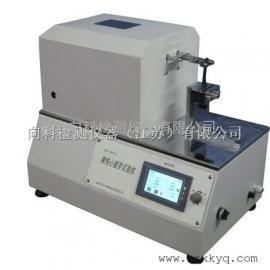 PLC编程钢勾心抗疲劳试验机规格厂家价格