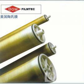 原装进口4英寸纳滤膜|美国陶氏膜NF270-4040
