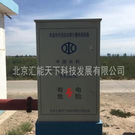 农业水价综合改革