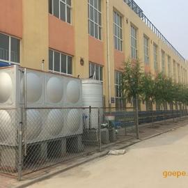 太阳能开水贮水罐设备