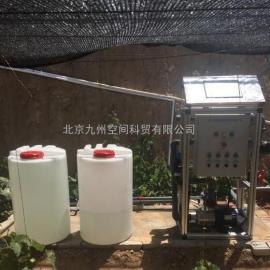 水肥一体化系统设计方案