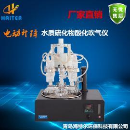 电动升降架 水质硫化物酸化吹气仪ttl-hs 厂家直销