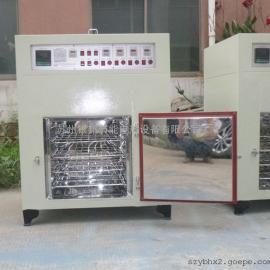 专业定制 工业小型烘箱 高温小型烘烤箱 精密实验室用小型干燥箱
