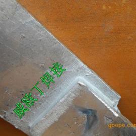 威欧丁53低温铝焊丝钎焊压铸铝及铝合金焊接