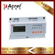 特价销售安科瑞预付费电能计量表DTSY-1352