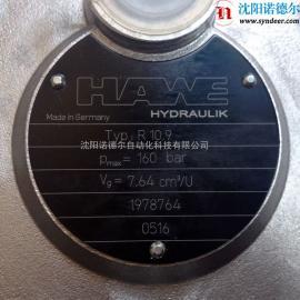 HAWE哈威R10.9柱塞泵