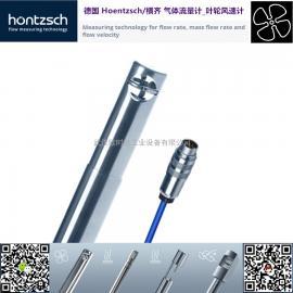 日本Hoentzsch从轮流量计ZS25/27-ZG2 低温高压气体流量传感器