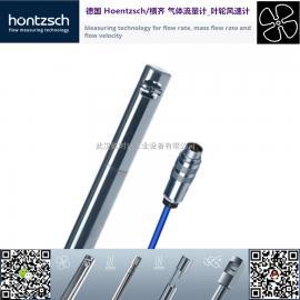日本Hoentzsch从轮流量计ZS16ZG1 手持圆柱形流量流速传感器探头