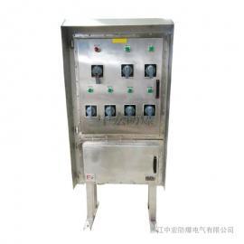 钢板焊接 不锈钢防爆配电箱 定做 厂家直销