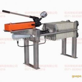 小型厢式压滤机-板框压滤机-污泥脱水机-X400