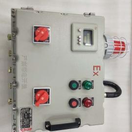 中宏防爆 防爆动力配电箱 控制箱 接线箱