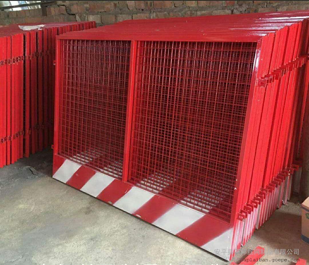建筑基坑临边防护栏 厂家直销防护栏价格