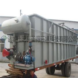 宏利厂家直销 平流式溶气气浮机 化工污水处理设备 质优价廉