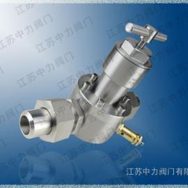 焊接减压阀(压力调节器)