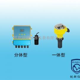 DYYX-OC、DYFS-OC超声波明渠流量计