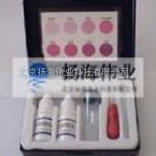 亚硝酸盐快速检测试剂盒