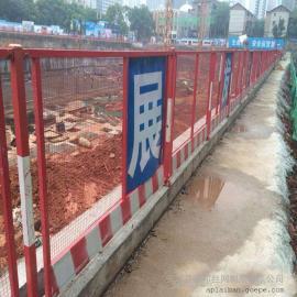 基坑临边防护栏 建筑深基坑临边防护栏